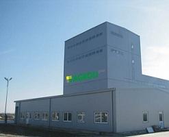 Fabrica de nutreturi concentrate, Crevedia